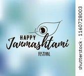 happy janmashtami. vector logo... | Shutterstock .eps vector #1160728003