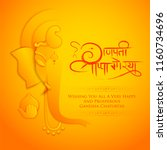 illustration of lord ganpati... | Shutterstock .eps vector #1160734696