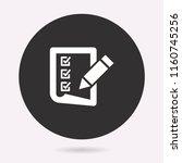 checklist icon. vector...   Shutterstock .eps vector #1160745256