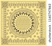 vector vintage vignettes ... | Shutterstock .eps vector #1160747863