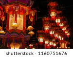 red chinese lantern in mid... | Shutterstock . vector #1160751676