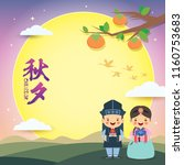 chuseok or hangawi   korean... | Shutterstock .eps vector #1160753683