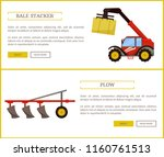 plow and bale stacker set of... | Shutterstock .eps vector #1160761513