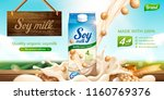 soy milk ads with splashing... | Shutterstock .eps vector #1160769376