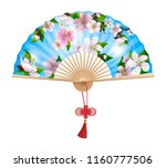 chinese fan with a pattern of... | Shutterstock .eps vector #1160777506