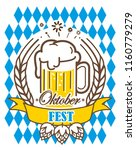 illustration of big beer mug ... | Shutterstock .eps vector #1160779279