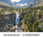 kuiguk waterfall. altai... | Shutterstock . vector #1160824660