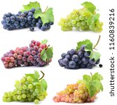 grapes on a white background | Shutterstock . vector #1160839216