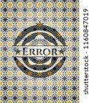 error arabic style emblem.... | Shutterstock .eps vector #1160847019