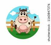 funny cow cartoon character in... | Shutterstock .eps vector #1160847376