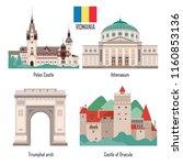 romania set of landmark icons... | Shutterstock .eps vector #1160853136