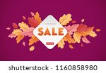 autumn sale background template ... | Shutterstock .eps vector #1160858980
