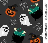 halloween seamless pattern with ... | Shutterstock .eps vector #1160869639