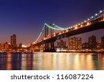 New York City Manhattan Bridge...