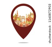 colorful detailed india skyline.... | Shutterstock .eps vector #1160872903