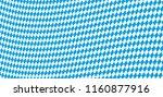 seamless rhombus structure... | Shutterstock .eps vector #1160877916