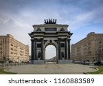 moscow  russia   4 may 2018 ... | Shutterstock . vector #1160883589
