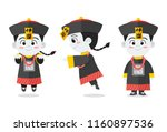 cute cartoon chinese hopping... | Shutterstock .eps vector #1160897536
