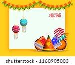 indian festival diwali... | Shutterstock .eps vector #1160905003