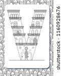 V  Letter  House  Building ...