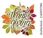 happy thanksgiving day.... | Shutterstock .eps vector #1160937580