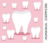 tooth icons vector | Shutterstock .eps vector #1160941186