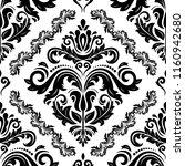 classic seamless vector pattern....   Shutterstock .eps vector #1160942680