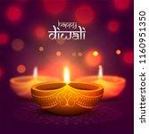 indian festival diwali... | Shutterstock .eps vector #1160951350