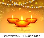 realistic lit lamps on shiny... | Shutterstock .eps vector #1160951356