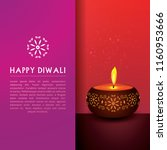 diwali candle with mandala... | Shutterstock .eps vector #1160953666