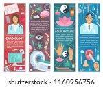 cardiology  neurology or...   Shutterstock .eps vector #1160956756