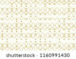 abstract gemetric pattern with... | Shutterstock .eps vector #1160991430