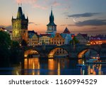 moon over towers on charles... | Shutterstock . vector #1160994529