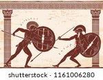 two ancient greek warrior... | Shutterstock .eps vector #1161006280