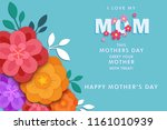 card design for mothers day  | Shutterstock . vector #1161010939