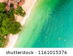 view from above of the... | Shutterstock . vector #1161015376
