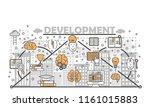 brain training  brainstorming ... | Shutterstock .eps vector #1161015883