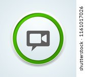 video chat button illustration | Shutterstock .eps vector #1161017026