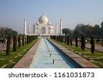 agra  india   march 10 taj... | Shutterstock . vector #1161031873