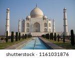 agra  india   march 10 taj... | Shutterstock . vector #1161031876
