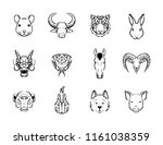 vector set of chinese zodiac... | Shutterstock .eps vector #1161038359