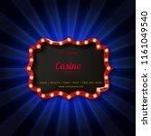 retro light sign. vintage style ...   Shutterstock . vector #1161049540