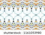 melting colorful symmetrical... | Shutterstock . vector #1161053980