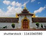 vientiane  laos   august 14... | Shutterstock . vector #1161060580