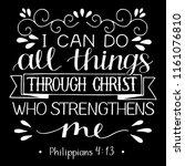 hand lettering i can do all... | Shutterstock .eps vector #1161076810