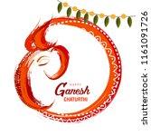 hindu god ganesha grungy... | Shutterstock .eps vector #1161091726