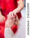 beautiful bride and groom hands ... | Shutterstock . vector #1161111049