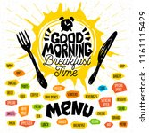 breakfast time  good morning ... | Shutterstock .eps vector #1161115429