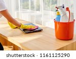 cropped image of woman in... | Shutterstock . vector #1161125290