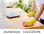 cropped image of woman in white ... | Shutterstock . vector #1161125296